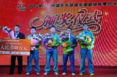 图文:[乒超]宁波夺得男团冠军 参加颁奖仪式