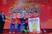 图文:[乒超]宁波夺得男团冠军 在颁奖仪式上