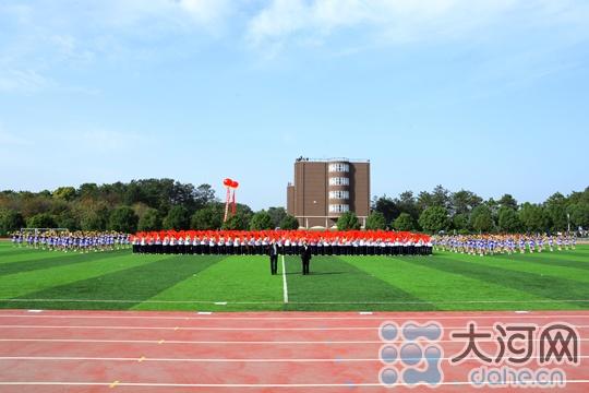 信阳师范学院华锐学院16日举办建院十年庆典及研讨活动(市县)(组图)图片