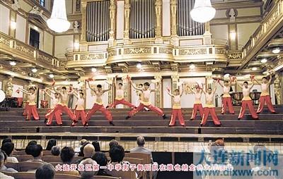 大连开发区第一中学男子舞蹈队在维也纳金色大厅演出