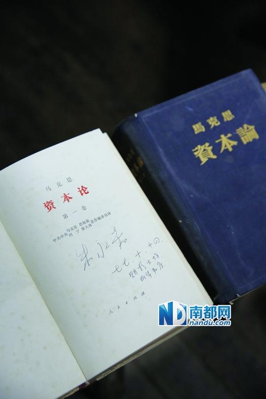 """朱永嘉所藏《资本论》,""""文革""""后期购买,在监狱中重读,内页写有当时的读书笔记。"""