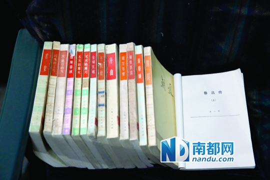 """""""文革""""期间,""""上海市委写作组""""在朱永嘉领导下,编选了这套文艺丛刊。"""