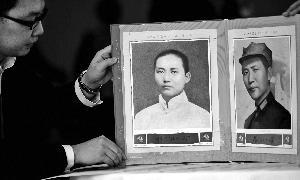 毛泽东诞生120周年纪念邮票发行 毛新宇策划(图)