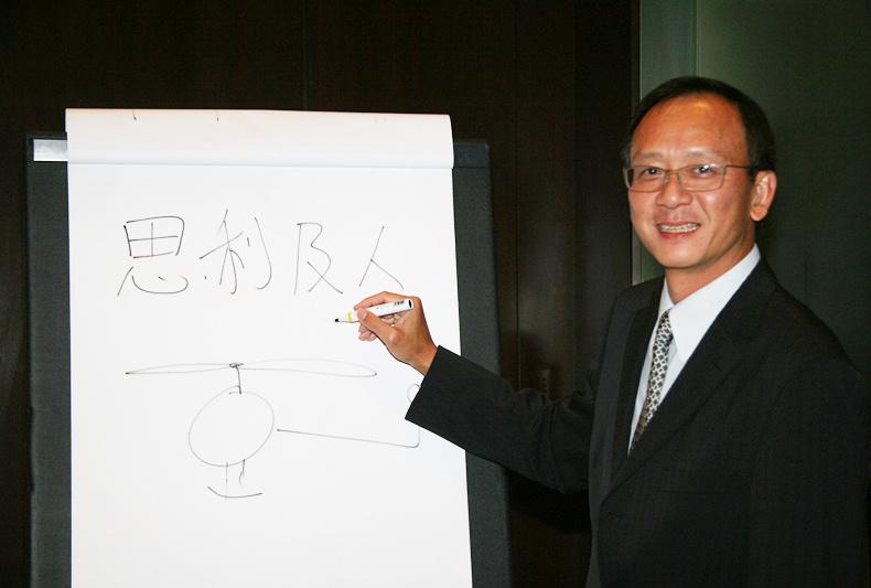 ...李惠森向大家分享了家族企业社会责任的现状,及李锦记在企业...