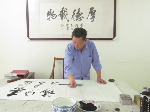 东岳画院实力派书法家李庆轩(组图)图片