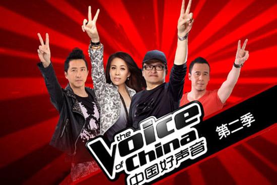 《中国好声音第二季》