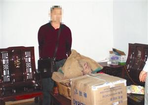 深圳警方现场缴获大批毒品可卡因(警方供图)
