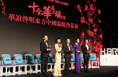 阳光一百易小迪_华谊启明东方盛典开幕 众星出席捧场-搜狐娱乐