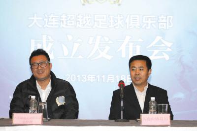 俱乐部总经理赵阳在发布会上侃侃而谈,对球队的未来进行展望。