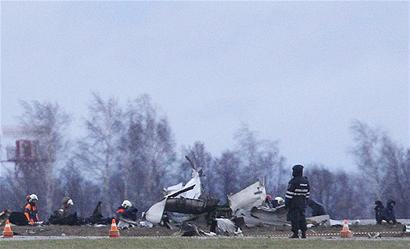 遇难客机残骸