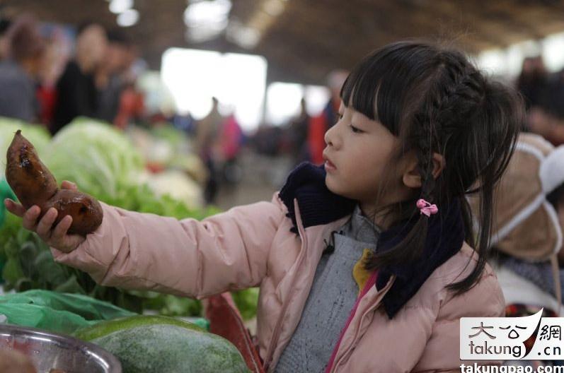 kimi森碟买菜_《爸爸去哪儿》考验新升级 宝贝们菜场独立买菜(组图)-搜狐滚动