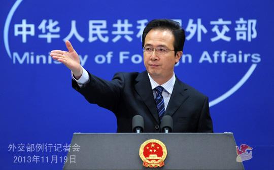 2013年11月19日,外交部发言人洪磊主持例行记者会。