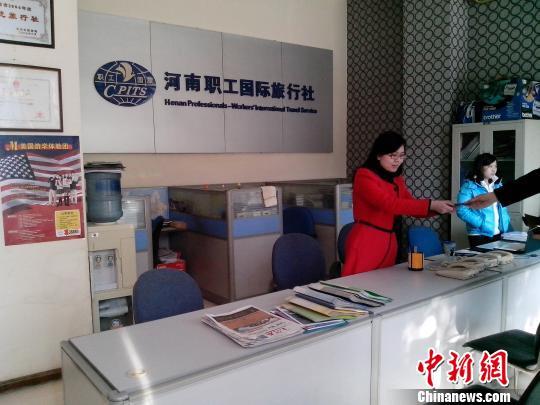 河南职工国际旅行社工作人员表示,涉事旅游线路业务正常进行。 董飞 摄