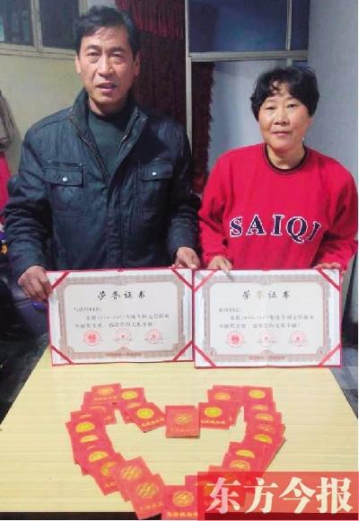 东方今报记者 陈涛