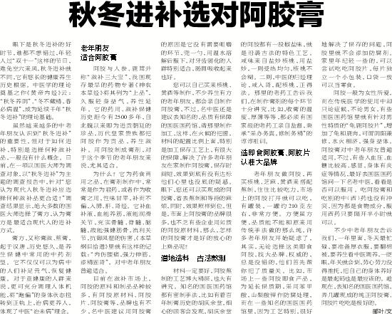 浙江老年报(图)