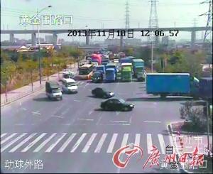 标志牌和标线有问题快上微博@广州交警
