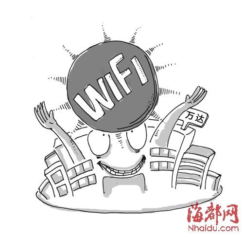 手绘wifi图案