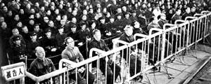 江青反革命集团10名主犯被押上历史审判台