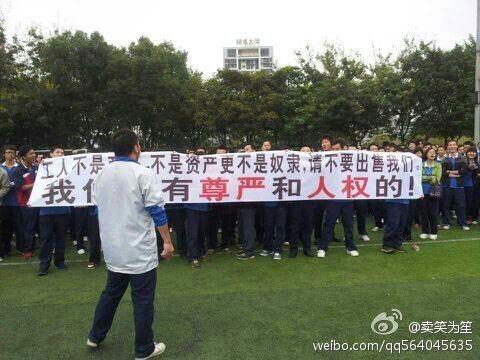 根据参与抗议活动的员工发布的微博,员工在园区内的空地上打出了维权横幅。