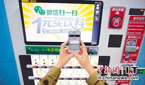 支付宝、微信支付存在安全隐患(图)-搜狐滚动