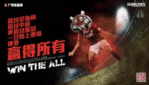 广州恒大足球俱乐部官网。