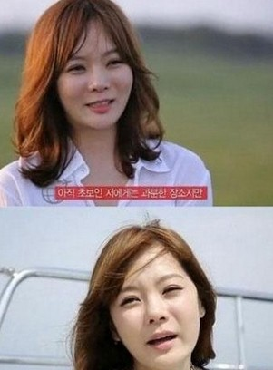 韩国女子韩苗可从28岁的时候就开始整形
