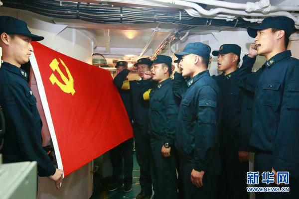 资料图:中国海军官兵宣誓为核潜艇甘愿牺牲