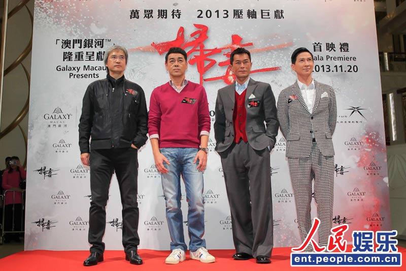 《扫毒》澳门首映 最美变性人Poy将来中国宣传
