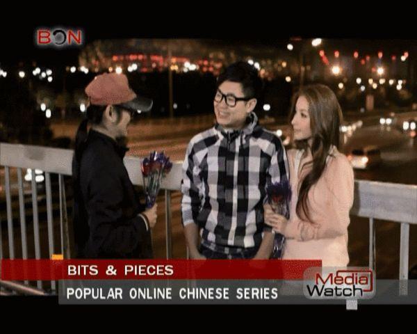 屌丝男士第三季搜狐_内地电视    搜狐娱乐讯 搜狐视频大热的网络自制剧《屌丝男士》已于
