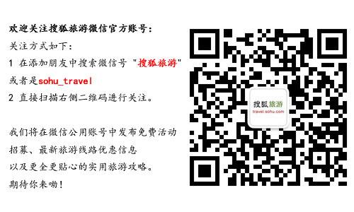 地铁地图中文版 韩国首尔旅游