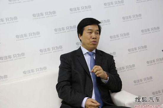 华晨汽车集团控股有限公司董事长、总裁 祁玉民