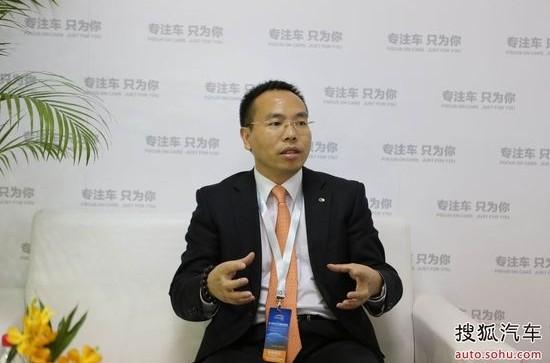广州汽车集团乘用车有限公司总经理助理、国际业务部部长 王顺胜