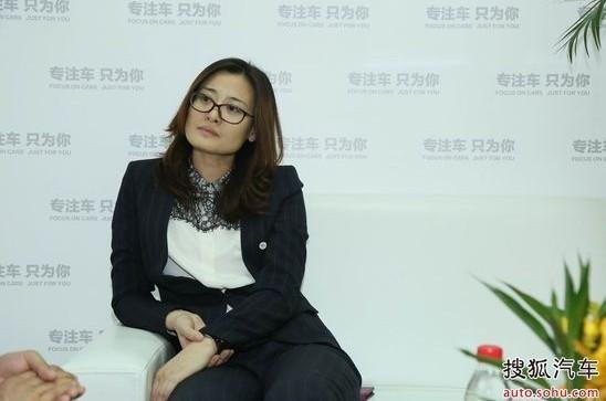华泰汽车销售公司销售管理中心副总经理 宫艳艳