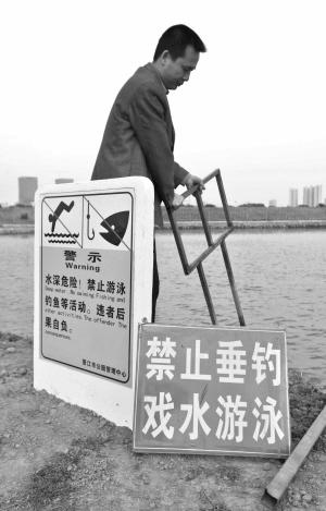 公园警示牌屡遭