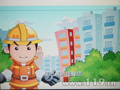"""卡通动漫宣传片正式面世,动漫将有一个非常可爱的,超""""萌""""的吴忠消防员"""