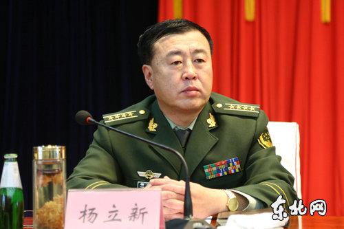 立新任黑龙江省武警总队司令员图片