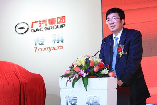 广汽集团乘用车有限公司总经理 吴松(资料图)