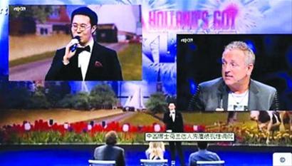 荷兰RTL电视台播出的《荷兰达人秀》节目中,评委戈登(男)屡次用涉嫌种族歧视的玩笑调侃中国选手汪潇(左上图)。
