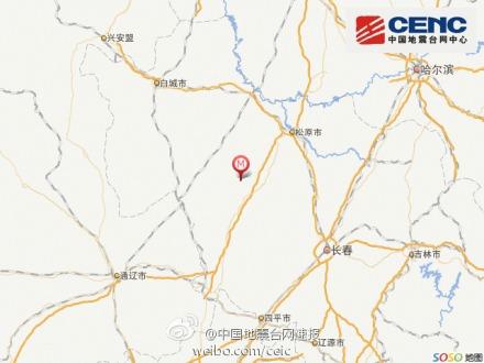 中国地震台网中心