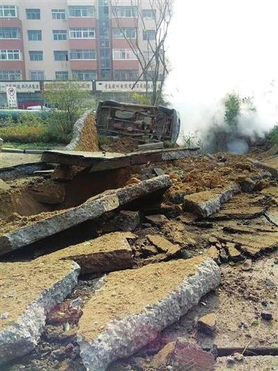 据介绍,11月22日凌晨3点,青岛经济技术开发区发生地下输油管道破裂