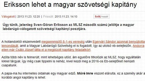 匈牙利媒体报道截屏