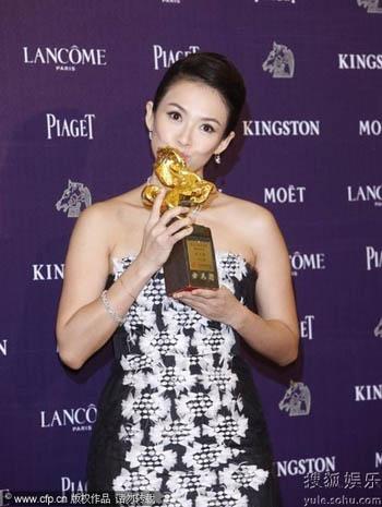 章子怡凭《一代宗师》首度获封金马影后