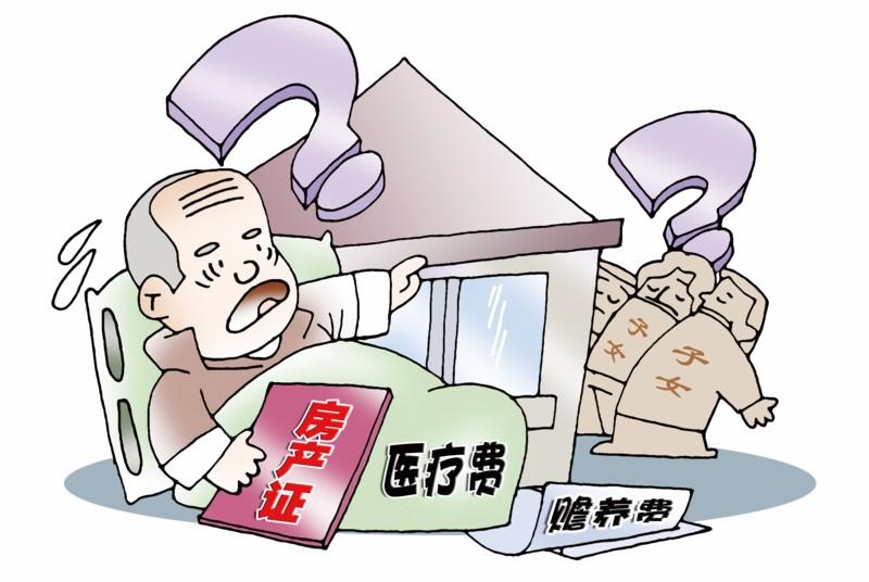 七旬父亲病床上无人照看怒告仨子女要10年赡养费(图)图片