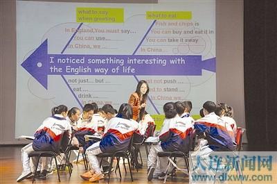 开发区第七中学:观摩辽宁省初中英语教学划分丹阳市区域初中承办图片
