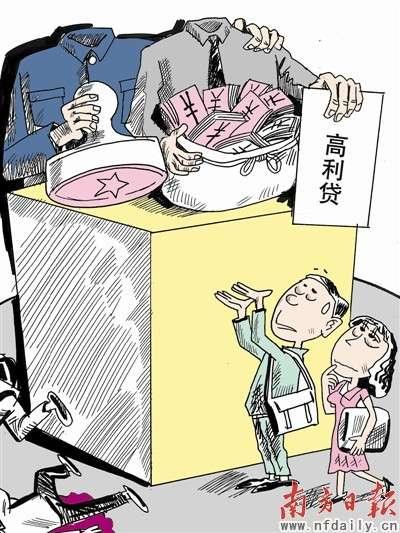 官员与放高利贷者进行权钱交易,苦的是老百姓。 简仁山 作