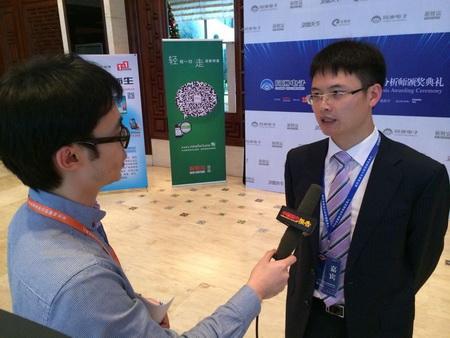 [独家]中国好研究:2013人物速写(组图)-搜狐财经
