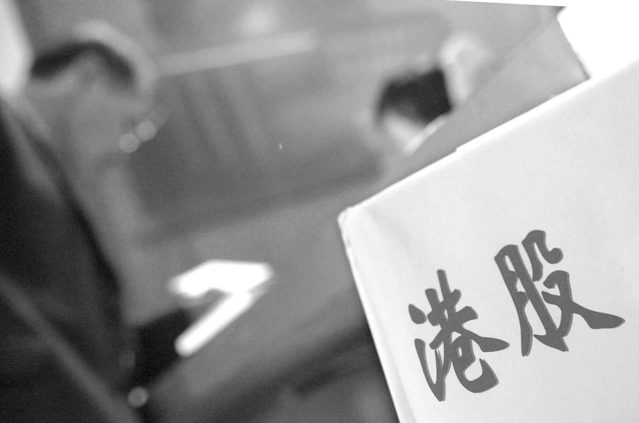 中国北车光大银行等相继赴港IPO(图)