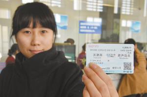 秦高铁/图为旅客在天津西站售票窗口买津秦高铁车票。