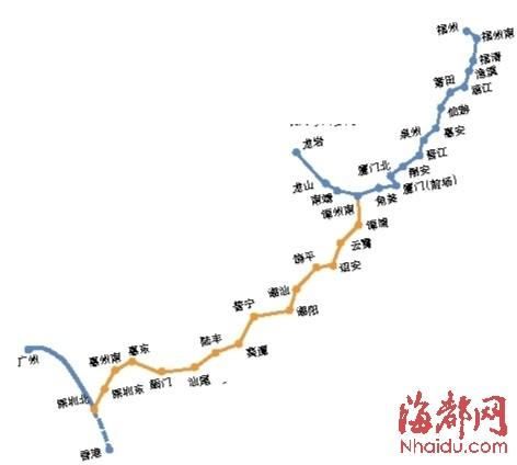 福州到资溪火车时刻表 北京到福州火车时刻表 上海到福州火车时刻表