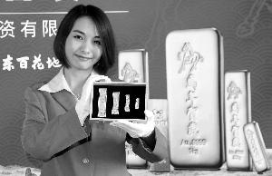 """十二生肖 年金/""""2014甲午(马)年""""金条正式限量发售,销售员展示各种规格的..."""